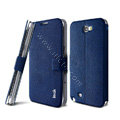 IMAK Squirrel lines leather Case support Holster Cover for Samsung N7100 N719 GALAXY Note2 - Blue