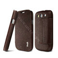 IMAK Squirrel lines leather Case support Holster Cover for Samsung i939D GALAXY SIII - Coffee