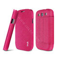 IMAK Squirrel lines leather Case support Holster Cover for Samsung i939D GALAXY SIII - Rose