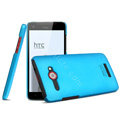 IMAK Ultrathin Matte Color Cover Hard Case for HTC J butterfly X920d - Blue