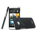 IMAK Ultrathin Matte Color Cover Hard Case for HTC One M7 801e - Black
