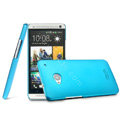 IMAK Ultrathin Matte Color Cover Hard Case for HTC One M7 801e - Blue