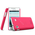 IMAK Ultrathin Matte Color Cover Hard Case for Samsung i8258 - Rose