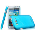 IMAK Ultrathin Matte Color Cover Hard Case for Samsung i9080 i9082 Galaxy Grand DUOS - Blue