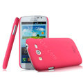 IMAK Ultrathin Matte Color Cover Hard Case for Samsung i9080 i9082 Galaxy Grand DUOS - Rose