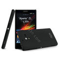 IMAK Ultrathin Matte Color Cover Hard Case for Sony L35h Xperia ZL - Black