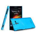 IMAK Ultrathin Matte Color Cover Hard Case for Sony L35h Xperia ZL - Blue