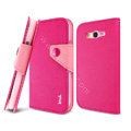 IMAK cross leather case Button holster holder cover for Samsung i9080 i9082 Galaxy Grand DUOS - Rose