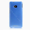 Nillkin Colourful Hard Case Skin Cover for The new HTC One M7 801e - Blue