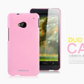 Nillkin Colourful Hard Case Skin Cover for The new HTC One M7 801e - Pink