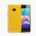Nillkin Colourful Hard Case Skin Cover for The new HTC One M7 801e - Yellow