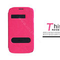 Nillkin EASY leather Case Holster Cover Skin for Samsung i9080 i9082 Galaxy Grand DUOS - Rose