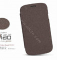 Nillkin England Retro Leather Case Holster Cover for Samsung i9080 i9082 Galaxy Grand DUOS - Brown
