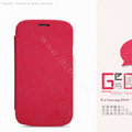 Nillkin England Retro Leather Case Holster Cover for Samsung i9080 i9082 Galaxy Grand DUOS - Red