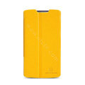 Nillkin Fresh leather Case Bracket Holster Cover Skin for Lenovo S868t - Yellow