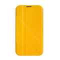 Nillkin Fresh leather Case Bracket Holster Cover Skin for Samsung N7100 GALAXY Note2 - Yellow