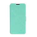 Nillkin Fresh leather Case Bracket Holster Cover Skin for ZTE V987 - Green