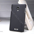 Nillkin Super Matte Hard Case Skin Cover for Lenovo S868t - Black