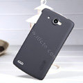 Nillkin Super Matte Hard Case Skin Cover for Lenovo S920 - Black