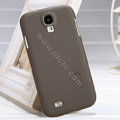 Nillkin Super Matte Hard Case Skin Cover for Samsung GALAXY S4 I9500 SIV - Brown