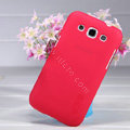 Nillkin Super Matte Hard Case Skin Cover for Samsung i8552 Galaxy Win - Red