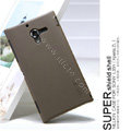 Nillkin Super Matte Hard Case Skin Cover for Sony L35h Xperia ZL - Brown