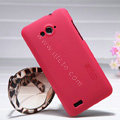 Nillkin Super Matte Hard Case Skin Cover for ZTE N983 - Red