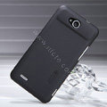 Nillkin Super Matte Hard Case Skin Cover for ZTE V987 - Black