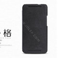Nillkin leather Case Holster Cover Skin for HTC One M7 801e - Black