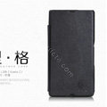 Nillkin leather Case Holster Cover Skin for Sony Ericsson L36i L36h Xperia Z - Black