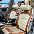 FORTUNE Custom Auto Car Seat Cover Cushion Set artificial leather - Beige Coffee