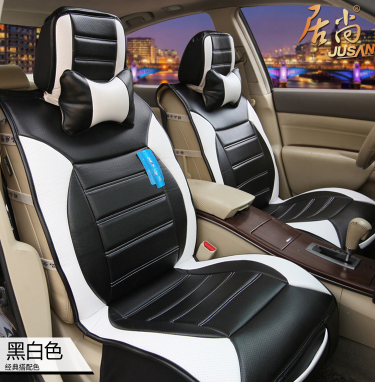buy wholesale fortune universal auto car seat cover cushion set artificial leather white black. Black Bedroom Furniture Sets. Home Design Ideas