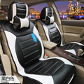 FORTUNE Universal Auto Car Seat Cover Cushion Set artificial leather - White Black