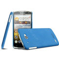 IMAK Cowboy Shell Hard Case Cover for Lenovo S920 - Blue