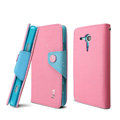 IMAK Cross leather Case Button Holster Cover for Sony Ericsson M35h Xperia SP - Pink