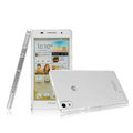IMAK Crystal Case Hard Cover Transparent Shell for Huawei P6 - White