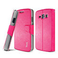 IMAK Flip leather Case support book Holster Cover for Samsung i829 Galaxy Style Duos - Rose