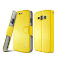 IMAK Flip leather Case support book Holster Cover for Samsung i829 Galaxy Style Duos - Yellow
