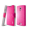 IMAK R64 lines leather Case Support Holster Cover for Lenovo S868t - Rose