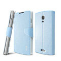 IMAK R64 lines leather Case Support Holster Cover for Lenovo S868t - Sky blue