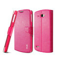 IMAK R64 lines leather Case Support Holster Cover for Lenovo S920 - Rose