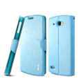 IMAK R64 lines leather Case Support Holster Cover for Lenovo S920 - Sky blue