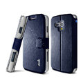 IMAK R64 lines leather Case Support Holster Cover for Samsung i8262D GALAXY Dous - Dark blue