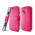IMAK R64 lines leather Case Support Holster Cover for Samsung i8262D GALAXY Dous - Rose