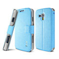 IMAK R64 lines leather Case Support Holster Cover for Samsung i8262D GALAXY Dous - Sky blue