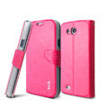 IMAK R64 lines leather Case Support Holster Cover for Samsung i879 i9128V - Rose