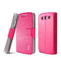 IMAK R64 lines leather Case Support Holster Cover for Samsung i939D GALAXY SIII - Rose