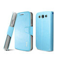 IMAK R64 lines leather Case Support Holster Cover for Samsung i939D GALAXY SIII - Sky blue