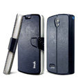 IMAK R64 lines leather Case Support Holster Cover for ZTE N909 - Dark blue