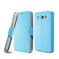 IMAK R64 lines leather Case support Holster Cover for Samsung i8552 Galaxy Win - Sky blue